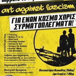 Art_against_fascism