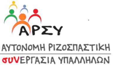arsy 1 (2)