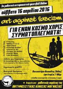Art Against Fascism_Afisa 50x70 copy (1)