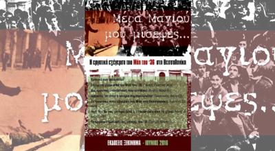 book-mais36