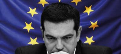 tsipras-ee