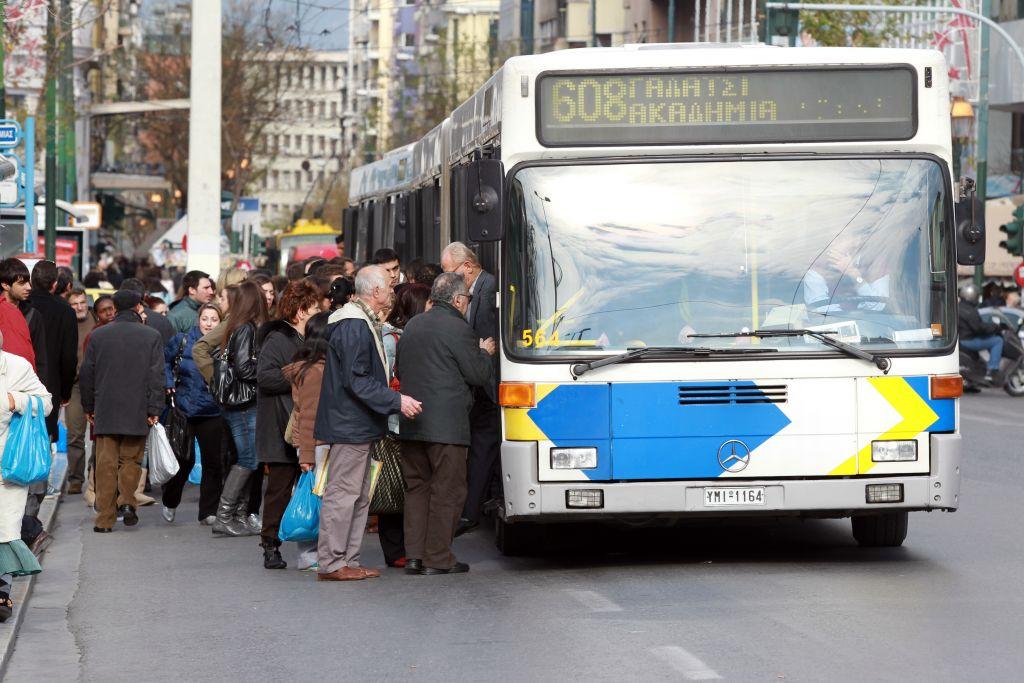 Αποτέλεσμα εικόνας για λεωφορεια οασα