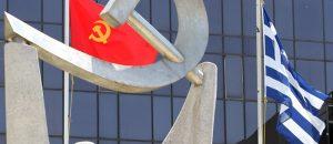 Αποψη των κεντρικών γραφειων του ΚΚΕ. Η ΓΓ της ΚΕ του ΚΚΕ Αλέκα Παπαρήγα παρεχώρησε  συνέντευξη τύπου στα κεντρικά γραφεία του κόμματος στον Περισσό, Δευτέρα 23 Μαΐου 2011.