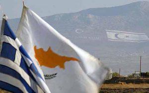 κυπριακο