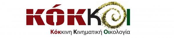 cropped-logo-final