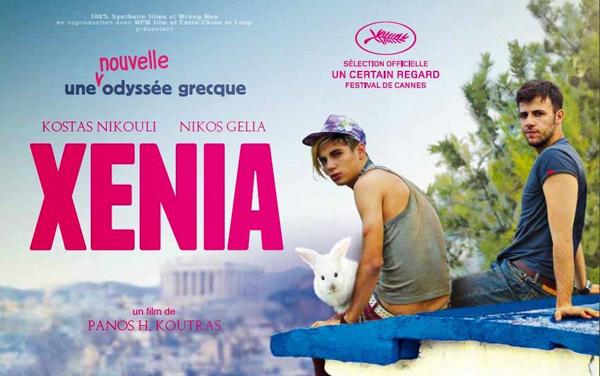 xenia-1