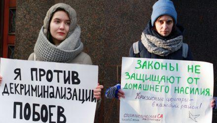 Protest against decriminalisation of domestic violence Russia