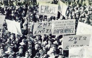 enosis4