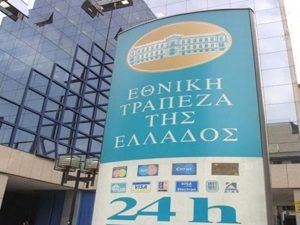 ethniki_trapeza_thumb_large_771720548