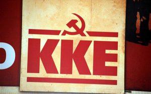 KKE_Logo1