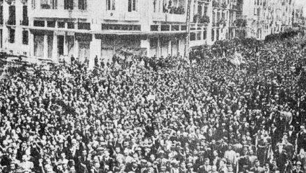 thessaloniki_1936_1