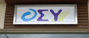 OSY-2